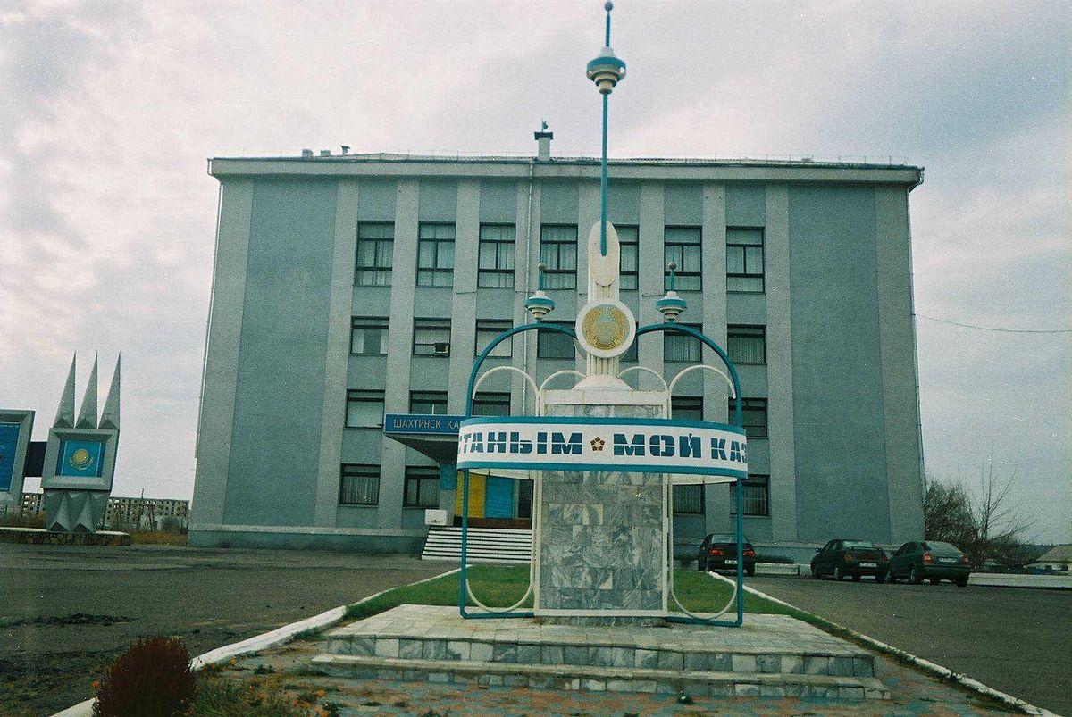 2018-шахтинск.jpg